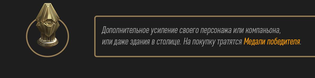 Залтрофеев опис.png