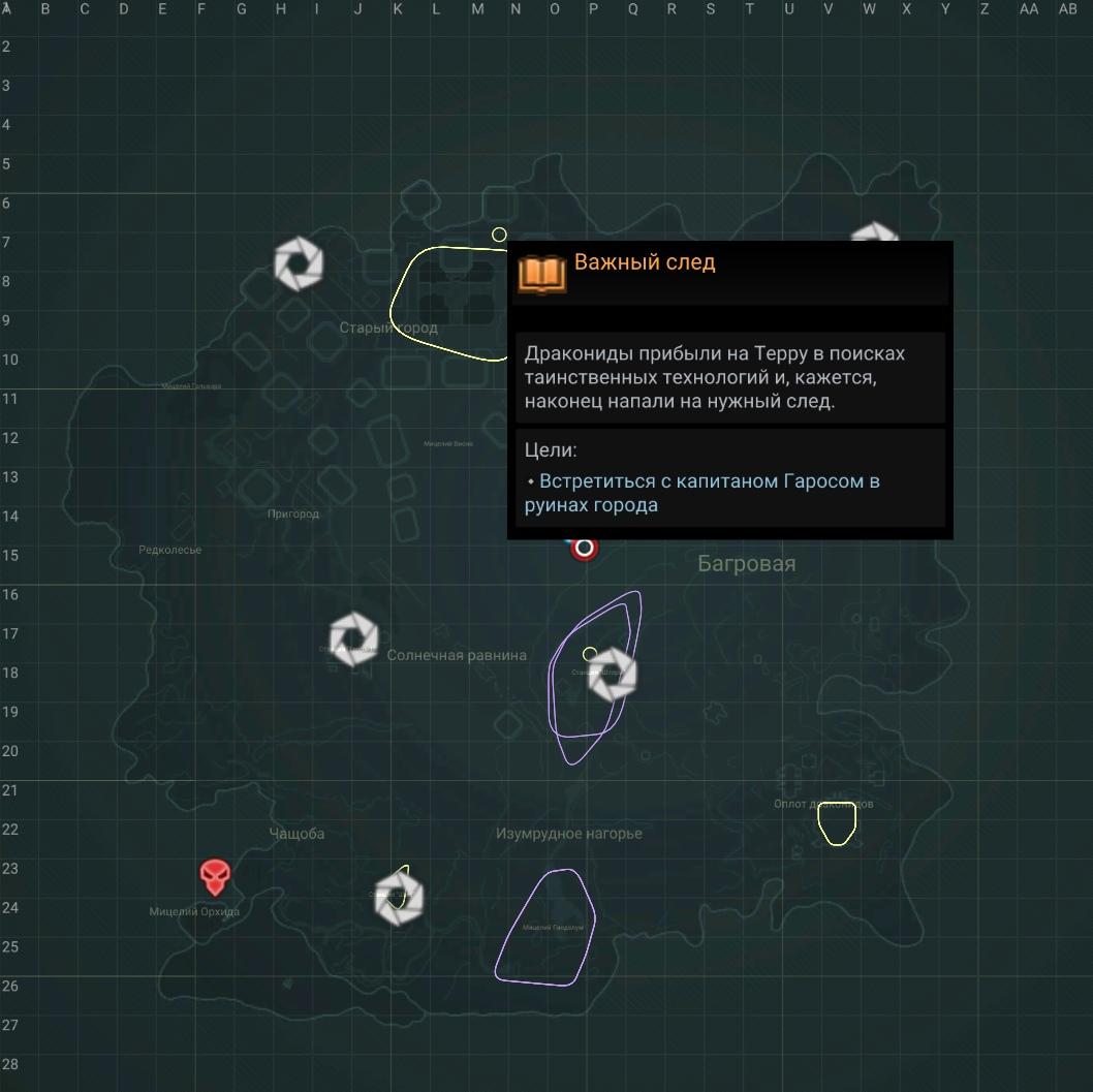 Карта входа в тоннель важный след.jpg