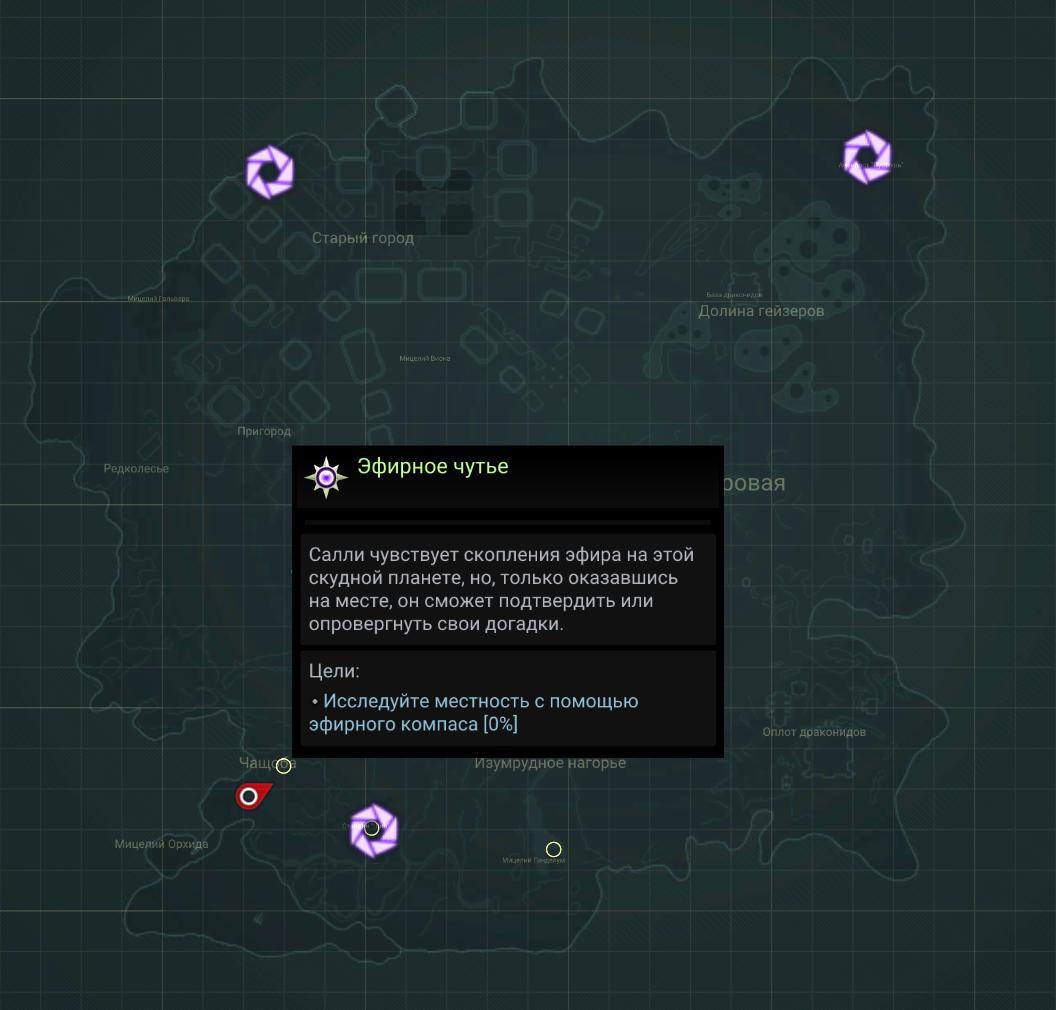 Карта чутье вики.png