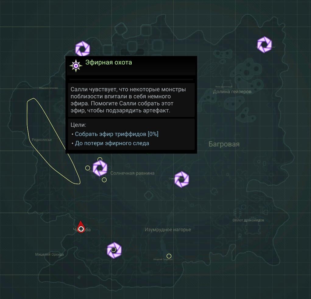 Охота карта вики.jpg