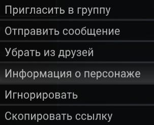 Cont menu int.png