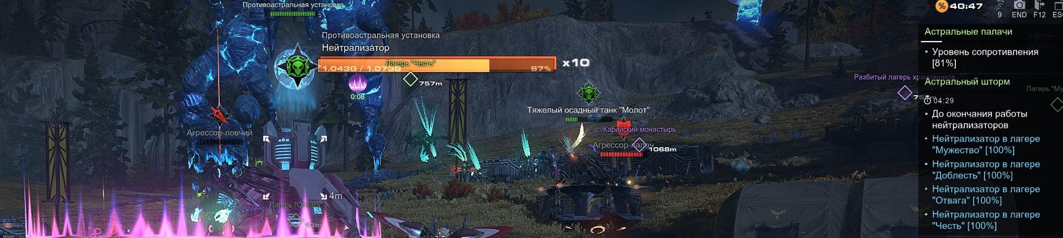 Screenshots 201001 141017.jpg