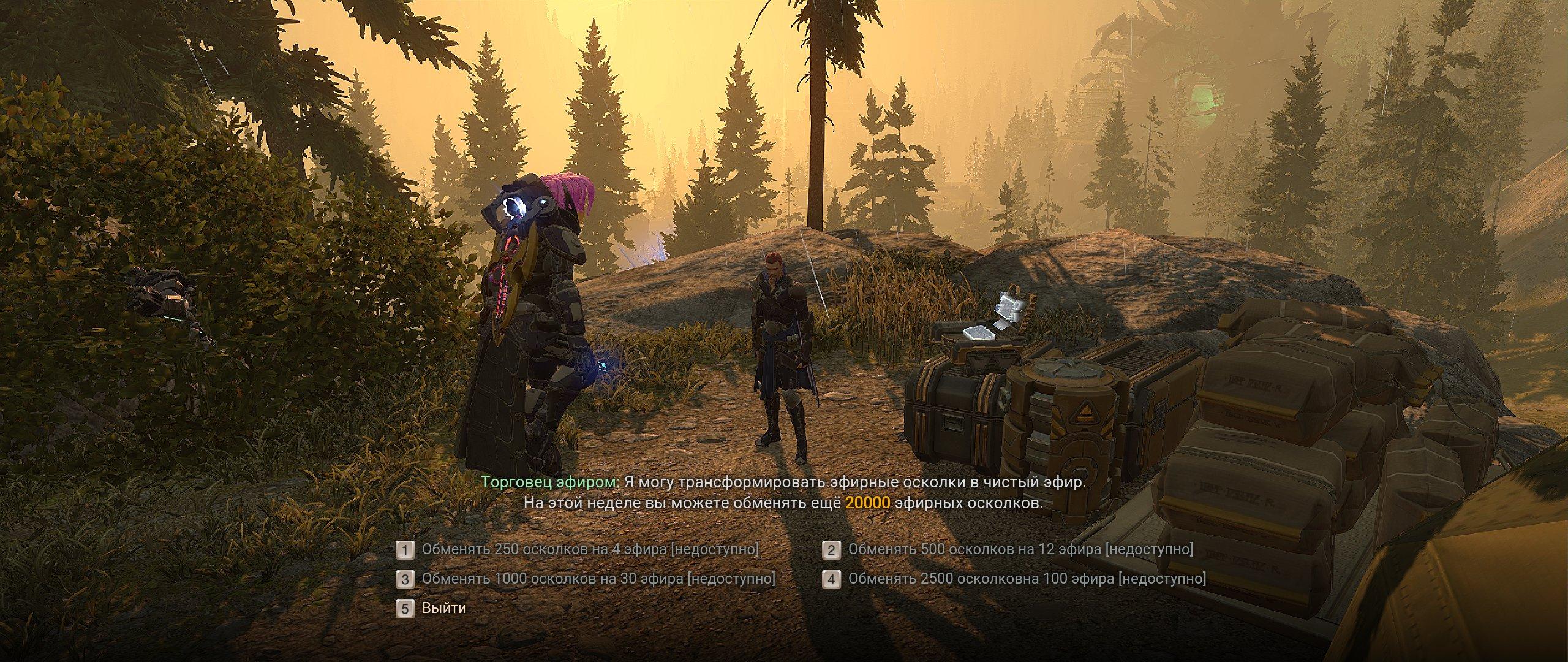 Screenshots 201222 171558.jpg
